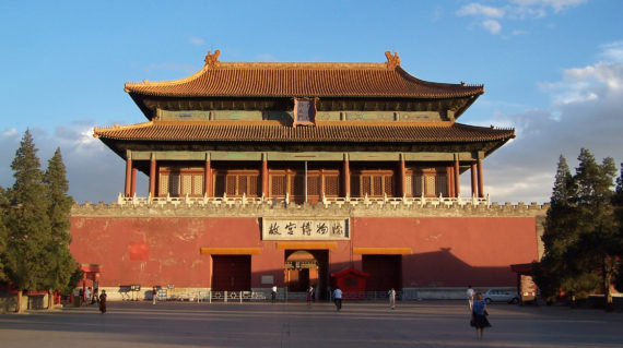Forbidden_City_Beijing_Shenwumen_Gate